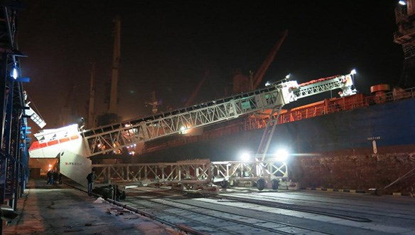 rail mounted shiploader